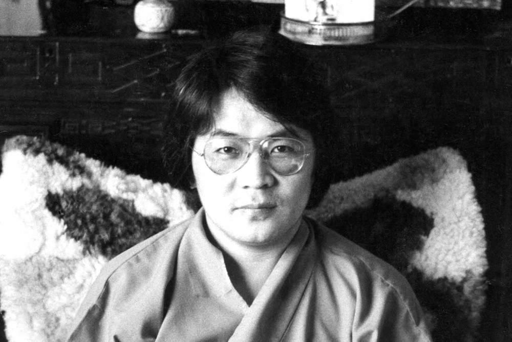 Sogyal Rinpoche. Galway, Ireland. 1979.
