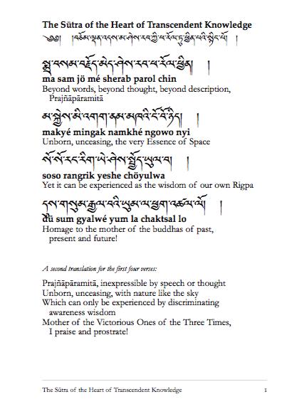 Heart sutra tibetan english
