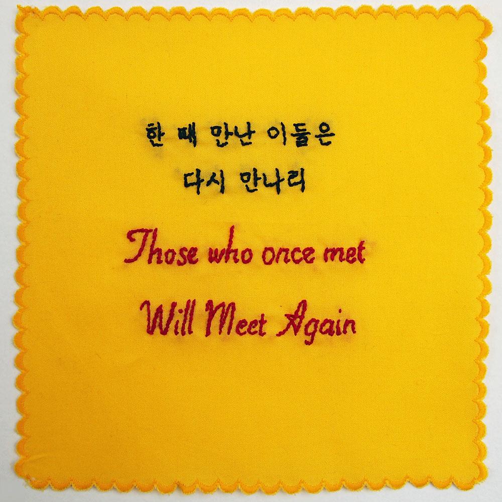 Those who once met will meet again.jpg