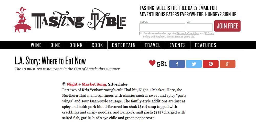 tasting_table_Where_to_eat.jpg