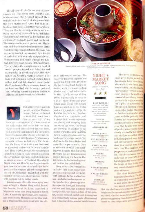Night-Market-LA-Magazine-Page-2.jpg