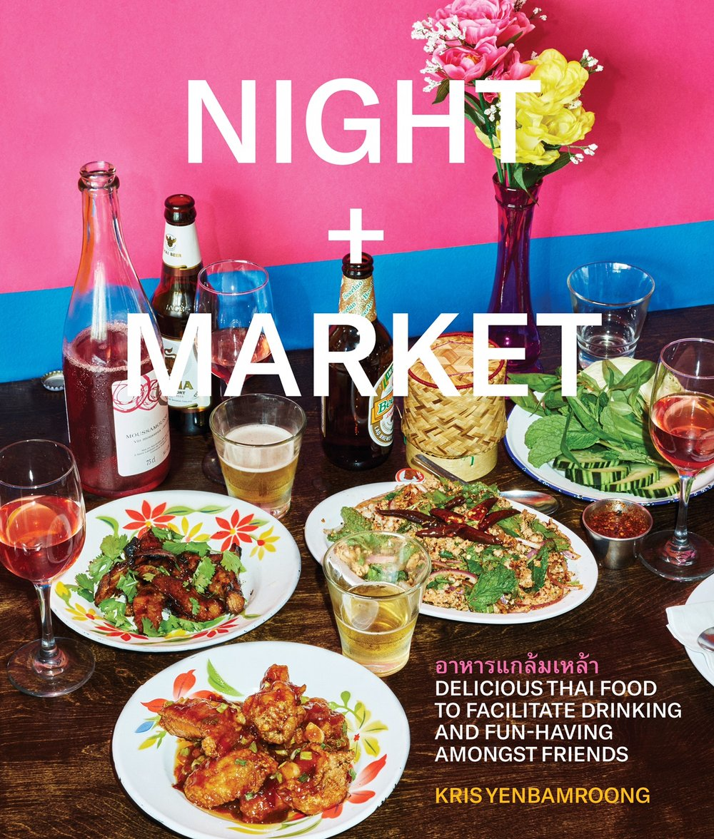 night market cook book cookbook