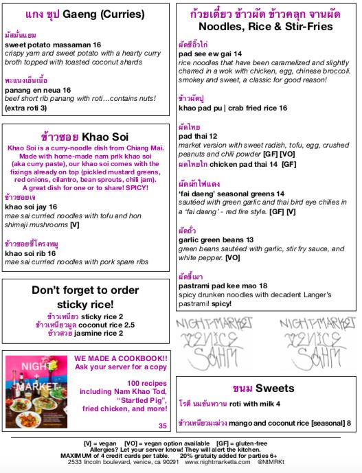 venice thai menu