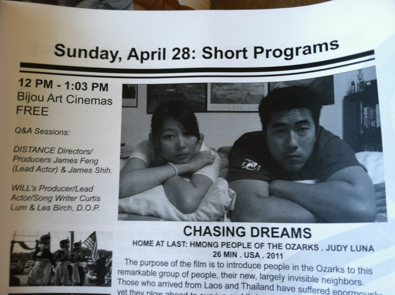 Oregon friends! Distance playing at The Bijou Theatre in Eugene, OR! Tomorrow 4/28, 12p at DisOrient film festival. I'll see you there!