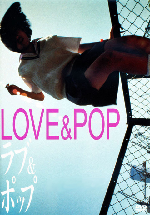 """Everyone's got someone who needs them. Maybe that someone's heart is breaking.""    Rewatched ""Love & Pop""/ラブ&ポップ (Hideaki Anno/庵野秀明, 1998).    Love/愛."