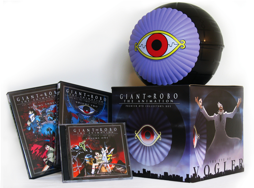 Giant Robo DVD Injection modeled sphere