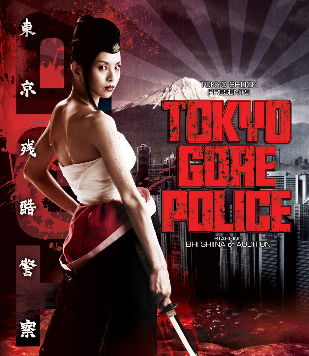 Tokyo Gore Police Blu-ray