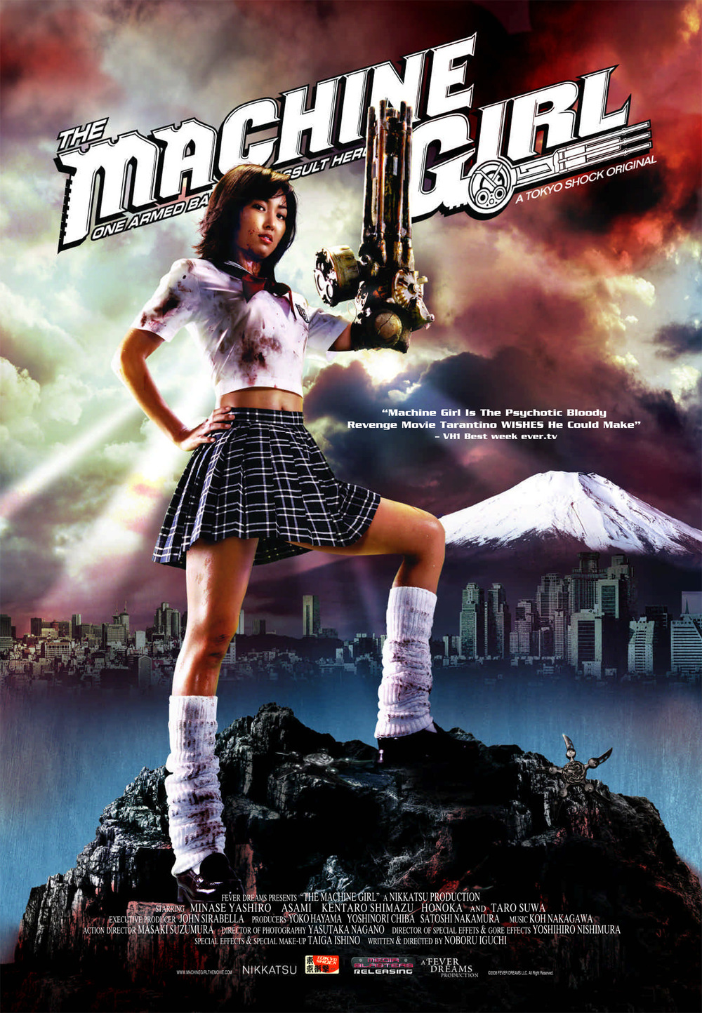 The Machine Girl Theatrical Poster