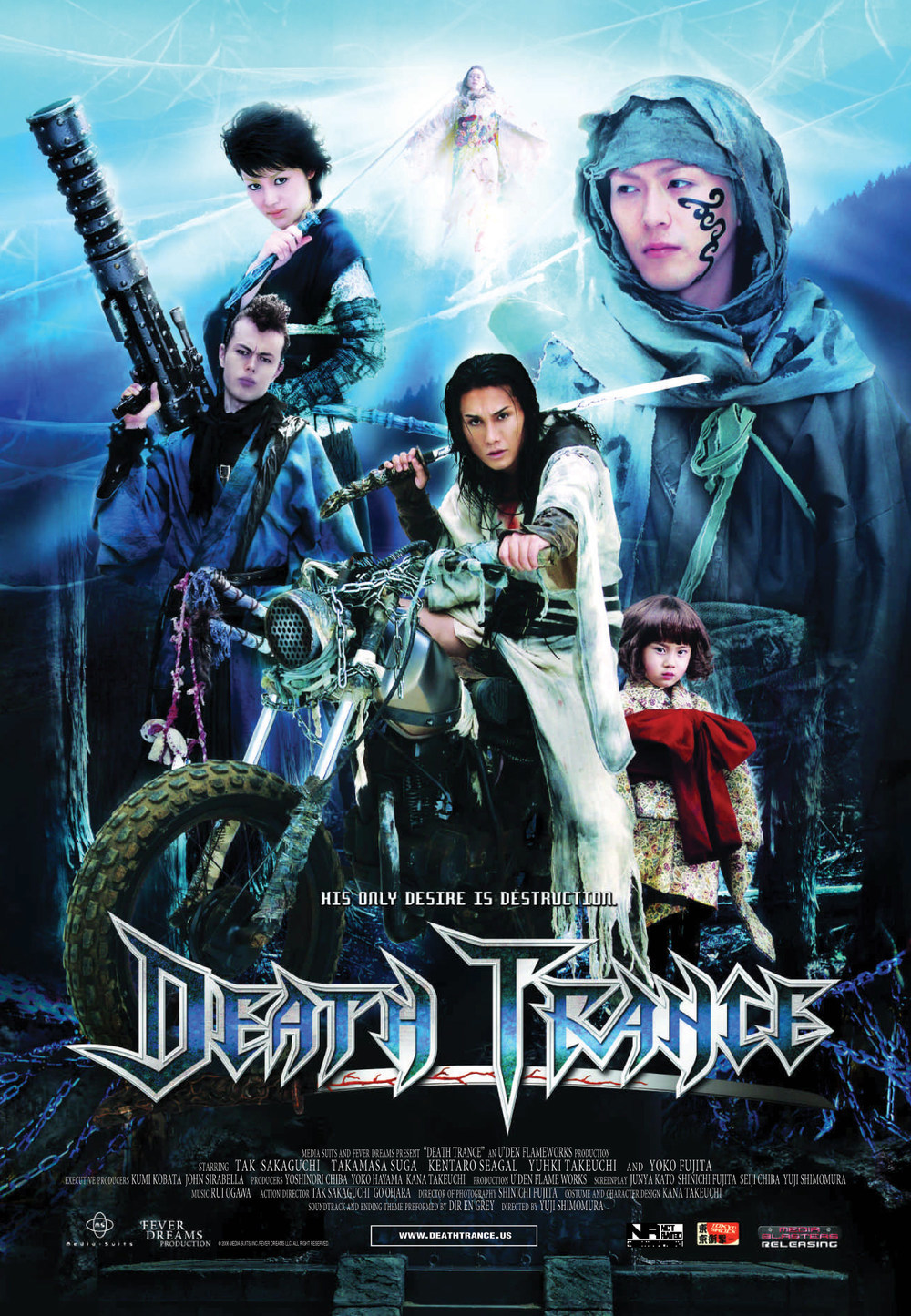 Death Trance Theatrical Poster