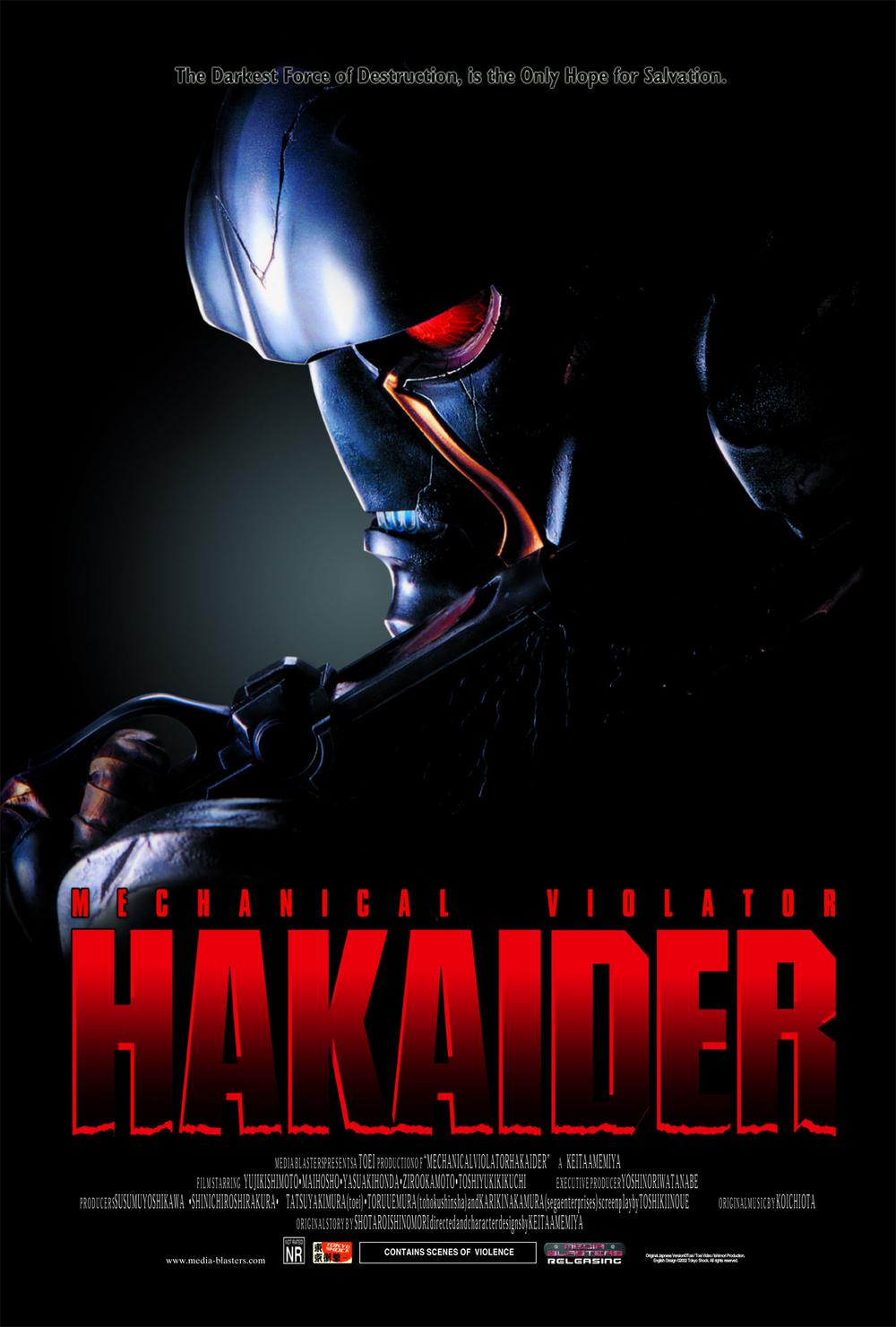 Mechanical Violator Hakaider Theatrical Poster