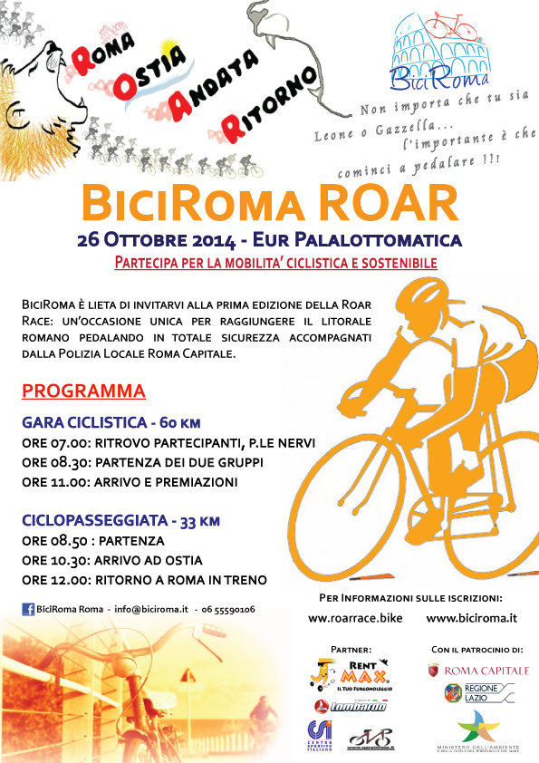 Original Sign - BiciRoma Roar 26 Ottobre 2014 Photo Credit: BiciRoma.it