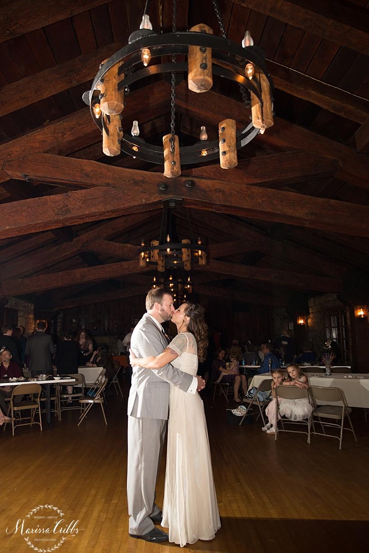 Bride and Groom First Dance | KC Weddings | James P. Davis Hall