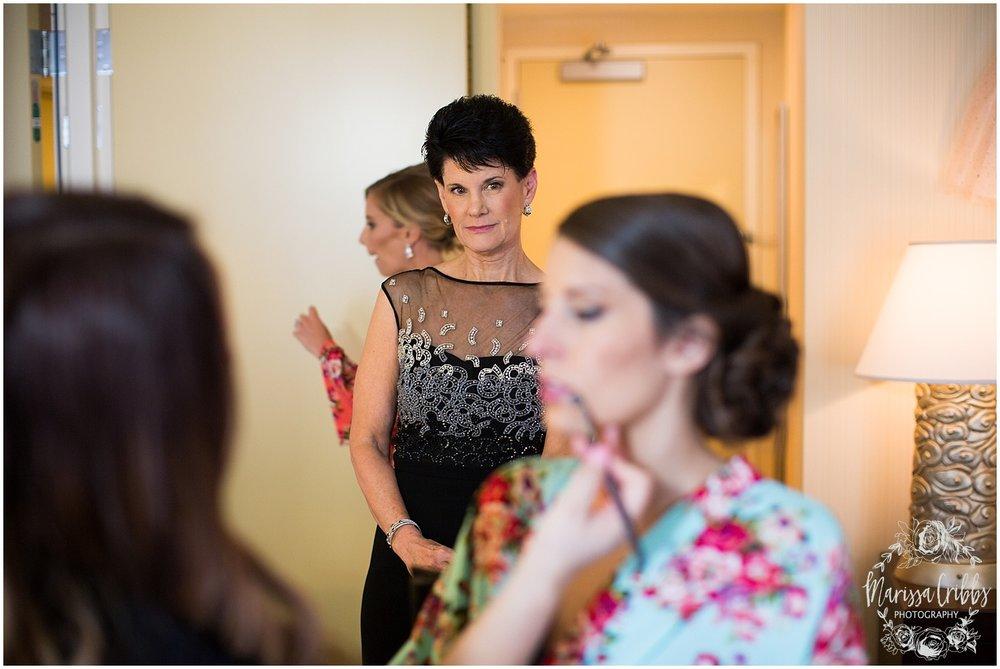 The President Hilton Wedding | KC Wedding Photographers | Emily & Dustin | Marissa Cribbs Photography_0642.jpg