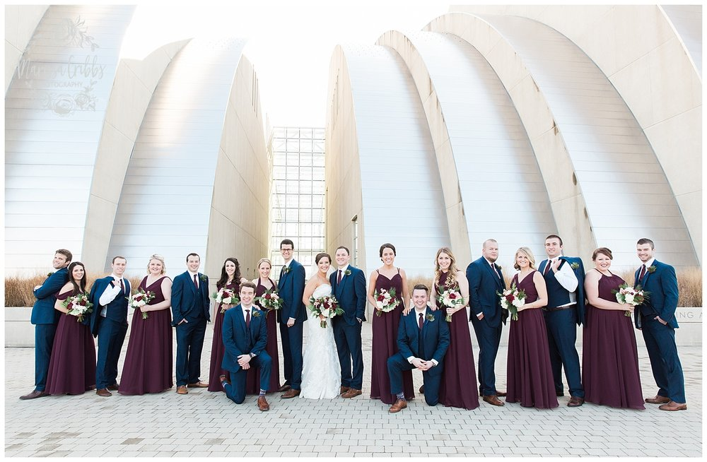 Kelsey & Cory | The Venue at Willow Creek Wedding | Kauffman Performing Arts | Marissa Cribbs Photography | KC Wedding Photographer_0375.jpg