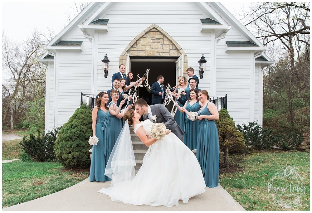 Hawthorne House Wedding | Katie & David | KC Photographers | Marissa Cribbs Photography | KC Wedding Photographers_0712.jpg