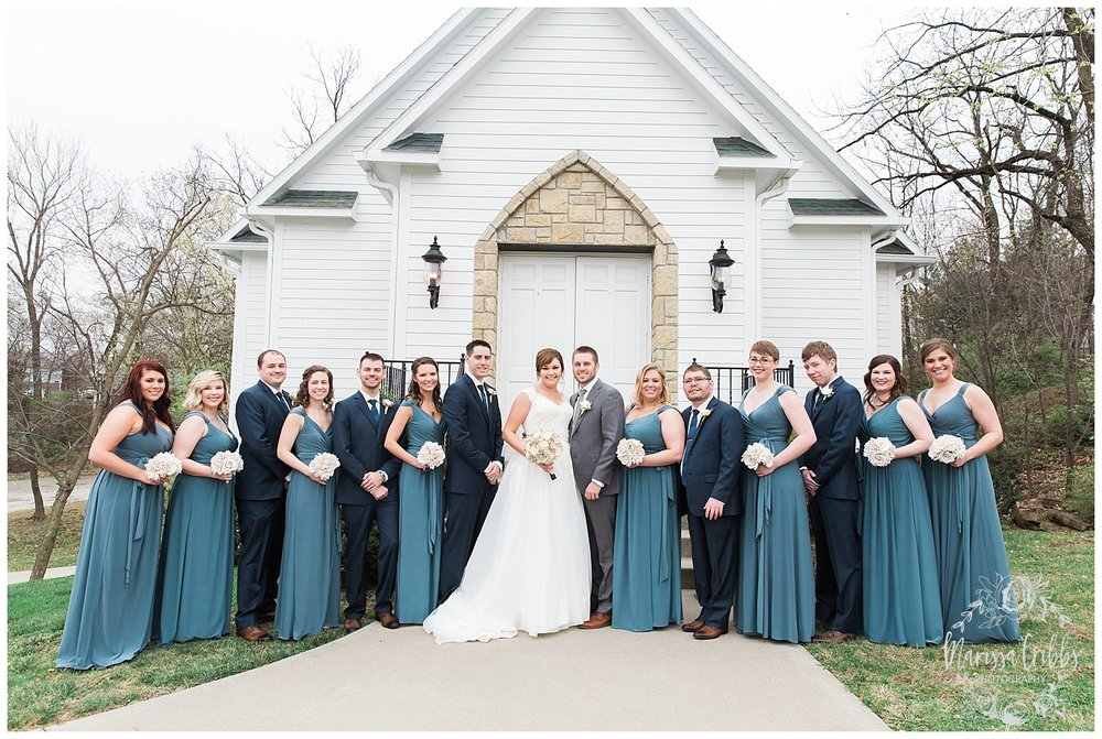 Hawthorne House Wedding | Katie & David | KC Photographers | Marissa Cribbs Photography | KC Wedding Photographers_0713.jpg
