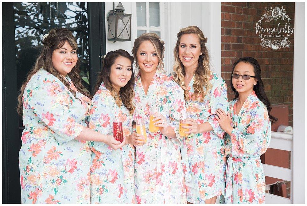 CHELSEY & TRAVIS MARRIED | MILDALE FARM WEDDING | KC WEDDING PHOTOGRAPHERS | MARISSA CRIBBS PHOTOGRAPHY_1223.jpg