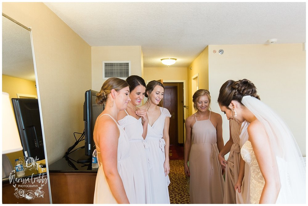 FEASTS OF FANCY KC WEDDING | THE HOBBS WEDDING KANSAS CITY | MARISSA CRIBBS PHOTOGRAPHY_2171.jpg