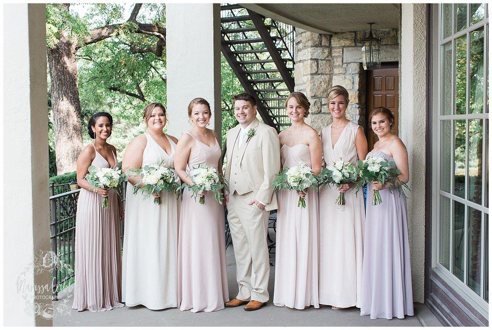 CARRIAGE CLUB WEDDING | LOOSE PARK WEDDING | MALERI & JP | MARISSA CRIBBS PHOTOGRAPHY_2786.jpg