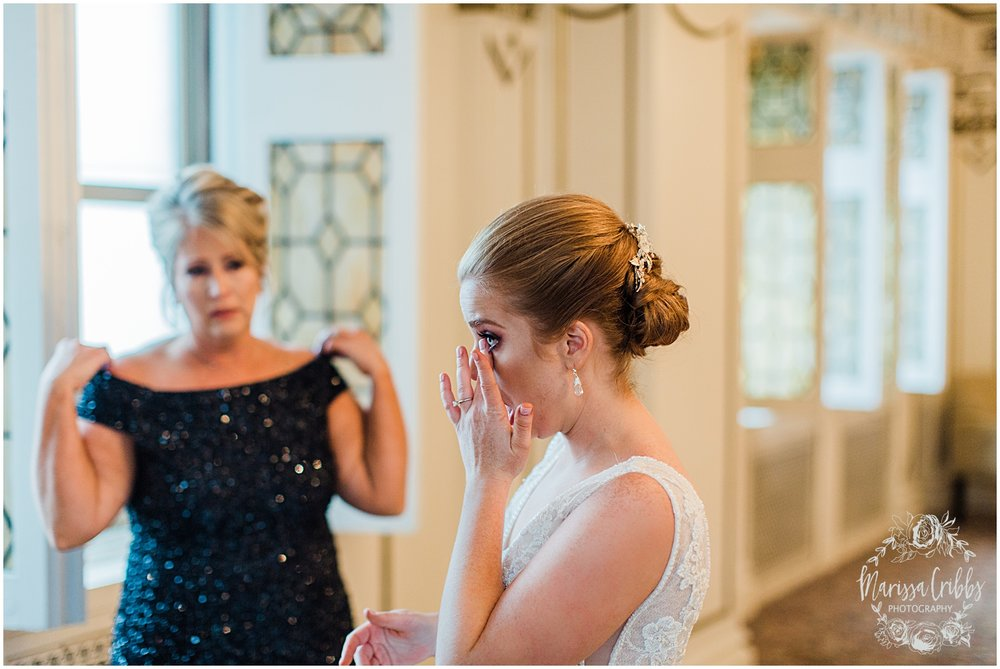 BRASS ON BALTIMORE WEDDING | MARISSA CRIBBS PHOTOGRAPHY_3897.jpg