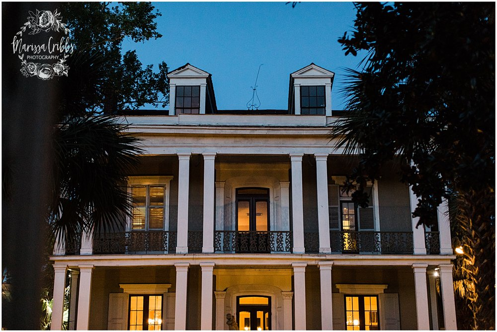 NEW ORLEANS WEDDING | BENACHI HOUSE | SARAH & MICHAEL | MARISSA CRIBBS PHOTOGRAPHY_4496.jpg