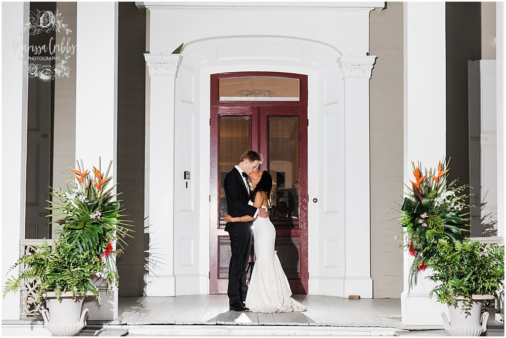 NEW ORLEANS WEDDING | BENACHI HOUSE | SARAH & MICHAEL | MARISSA CRIBBS PHOTOGRAPHY_4523.jpg