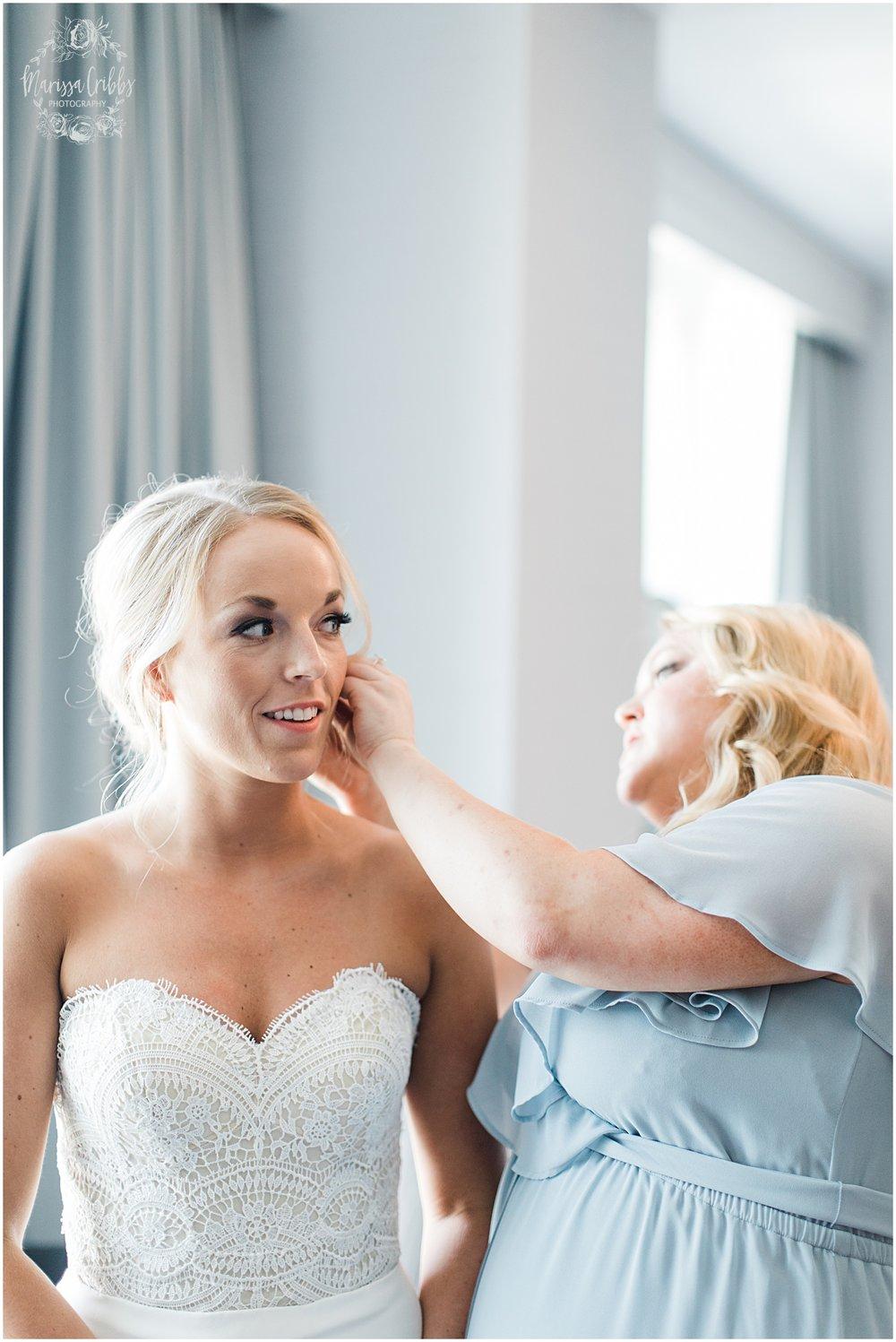 MAGNOLIA VENUE WEDDING | CHARLIE & NATALIE | MARISSA CRIBBS PHOTOGRAPHY_5689.jpg