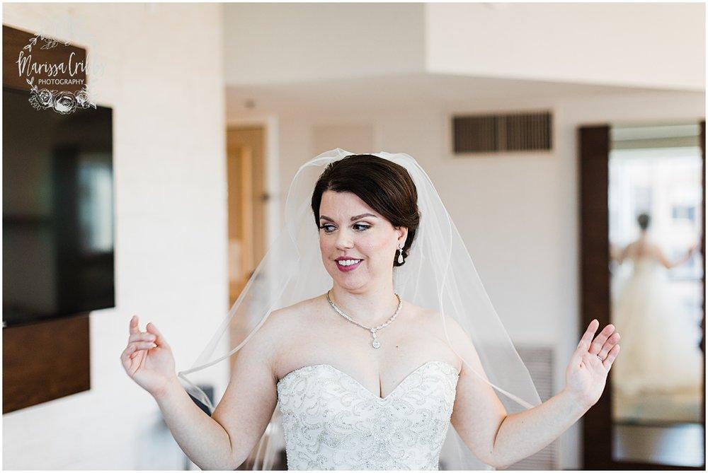 LAURA & DAN MARRIED | NELSON ATKINS MUSEUM | MARISSA CRIBBS PHOTOGRAPHY_6987.jpg