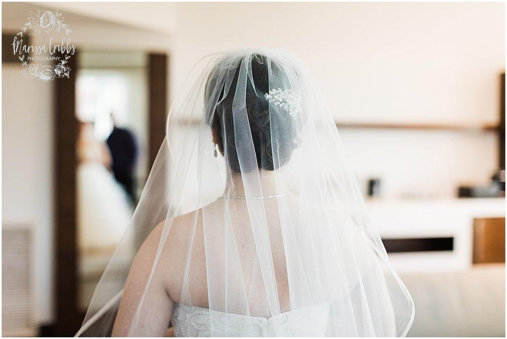 LAURA & DAN MARRIED | NELSON ATKINS MUSEUM | MARISSA CRIBBS PHOTOGRAPHY_6991.jpg