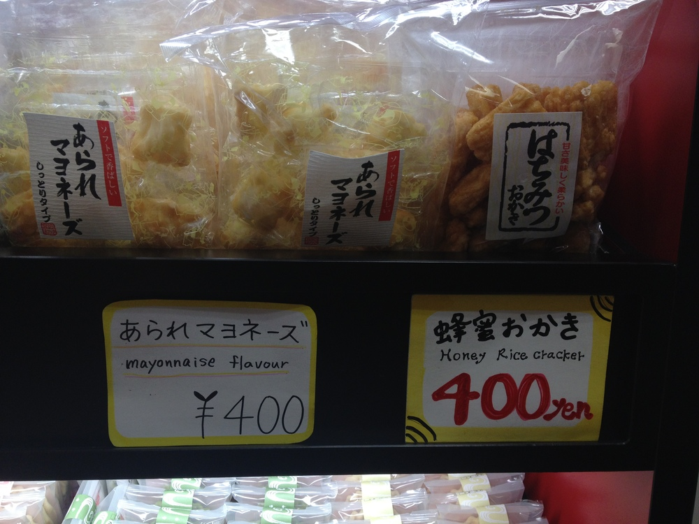 Mayonnaise and honey flavored rice crackers.