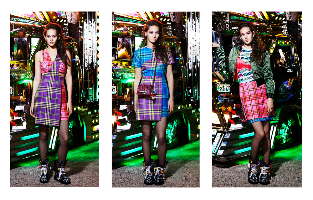 house of holland tartan