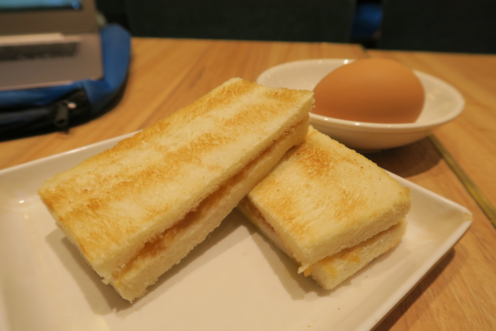 Toast at Toast Box SIngapore