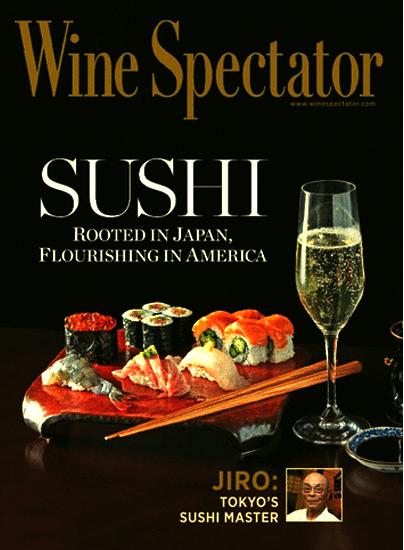 Wine Spectator 2.jpg