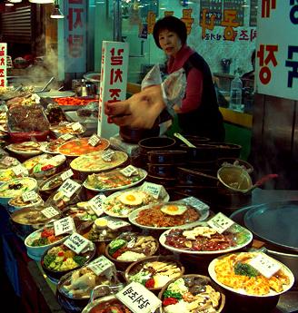 Namdaemun Market, Seoul Korea 1.jpg