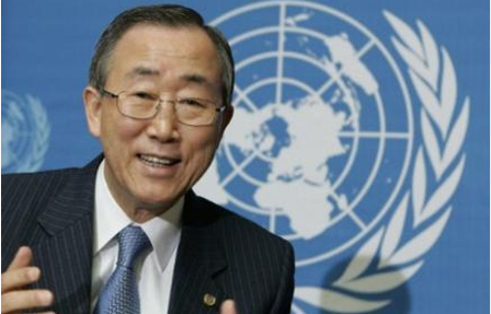 Heroshe-shop-in-the-us-from-nigeria-news-nigerian-newspapers-business-give-nigerians-electricity-ban-ki-moon-un-secretary.png