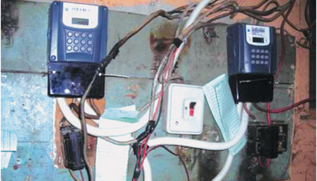 Heroshe-shop-in-the-us-from-nigeria-news-nigerian-newspapers-business-no-more-bill-estimation-nerc-prepaid-meters.png