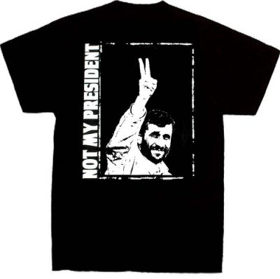 Ahmadinejad2