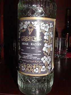 250px Bottle of Arak Rayan