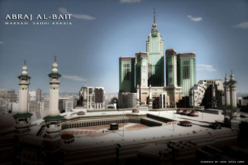 Al Bait Towers