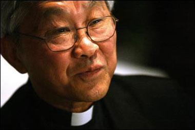 CardinalZen