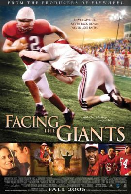 FacingGiants