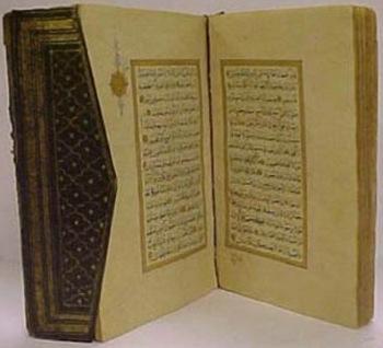 Koran Open2