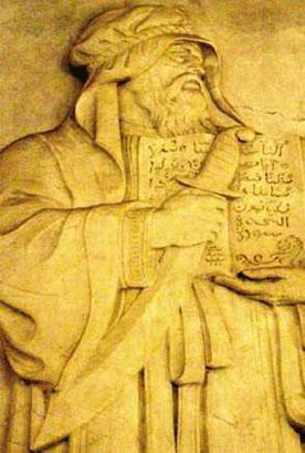 Mohammed s