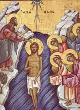 Saint Jan 06 Baptism of Jesus