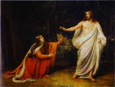 The appearance of Christ to MM by Ivanov