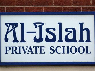 alislahschool