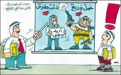 aljazeerah