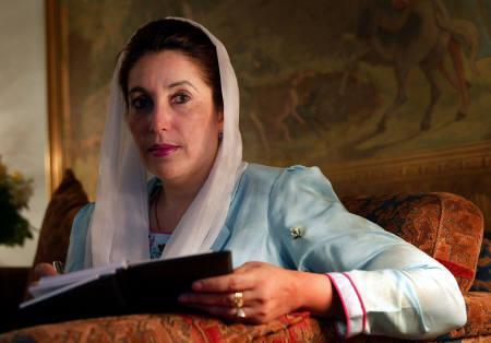 bhutto 3