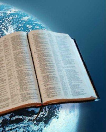 bible world