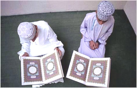 islamic devotion